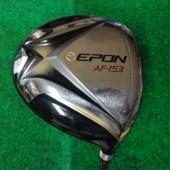 EPON AF-153